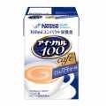 アイソカル100 ミルクティー味 100ml×24