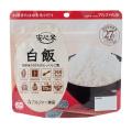 安心米 白飯100g×15