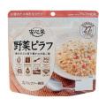 安心米 野菜ピラフ100g×15