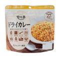 安心米 野菜ドライカレー100g×15