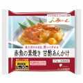 【冷凍介護食】摂食回復支援食あいーと 赤魚の素焼き甘酢あんかけ 75g