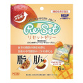 リセットゼリー(マンゴー味) 18g×6個