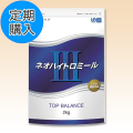【定期購入】とろみ剤 ネオハイトロミールIII 2kg
