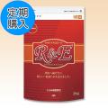 【定期購入】とろみ剤 ネオハイトロミールR&E 2kg