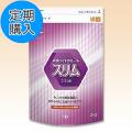 【定期購入】とろみ剤 ネオハイトロミールスリム 2kg