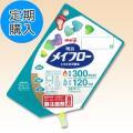 【定期購入】明治メイフロー 300kcal (167ml×24袋)