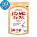 【定期購入】パンがゆミックス ミルク風味 1kg