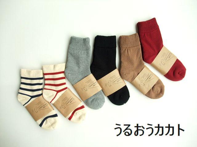 fafa スムージー 子供服 gf58p105
