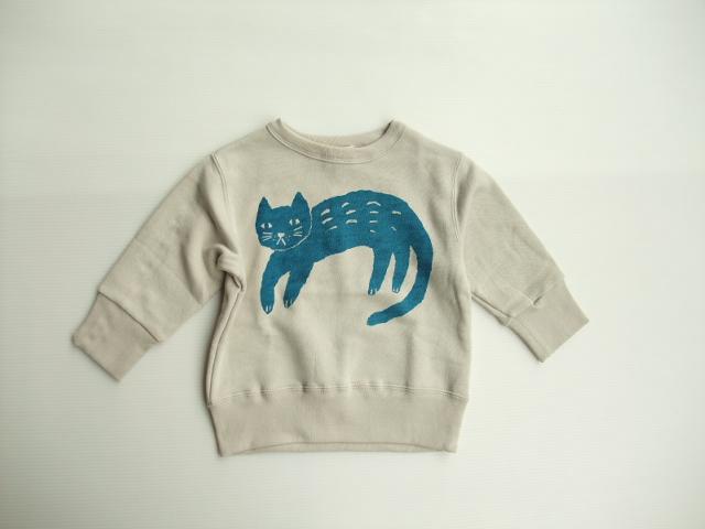 nini(ニニ) 子供服 通販