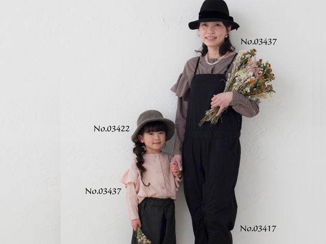 トイトイトイ ハイキング 子供服 nhy6659gf22