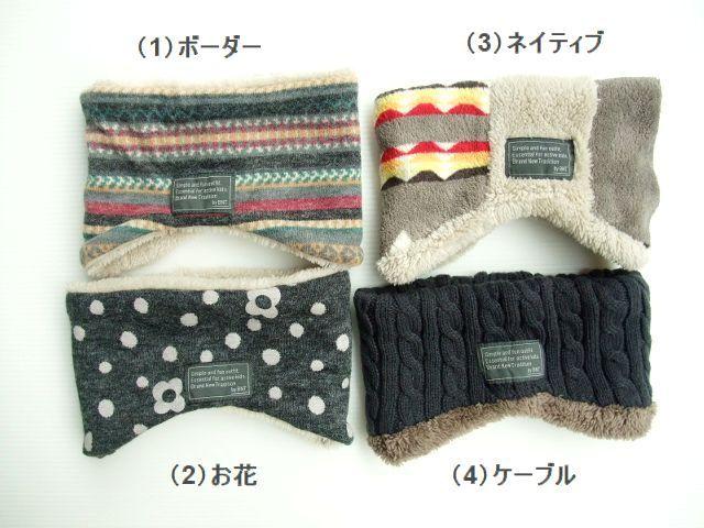 【秋冬】BNT【ビーエヌティー】スヌード(4色)(L/ジュニア-オトナ)7349F[メール便可]