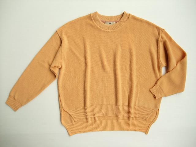 fafa スムージー 子供服 gf58p84