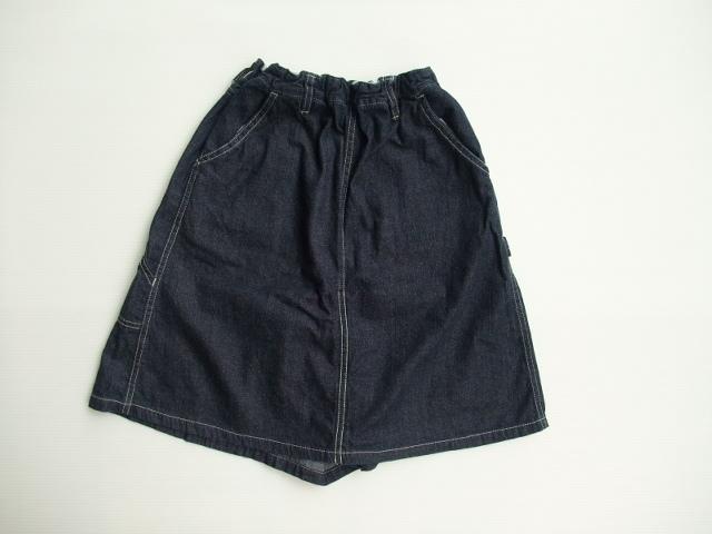 ユニカ アミアミ 子供服  11g