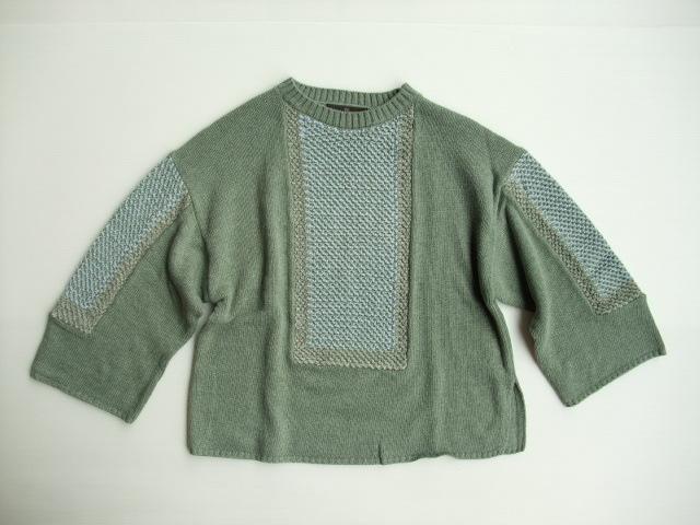 ユニカ アミアミ 子供服  17g
