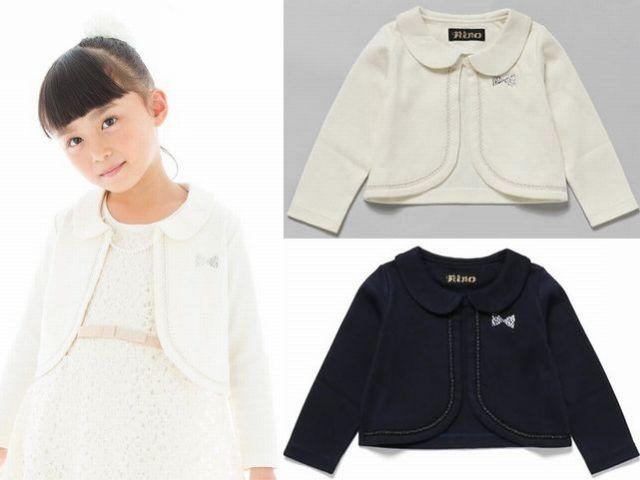 ユニカ アミアミ 子供服  7g461