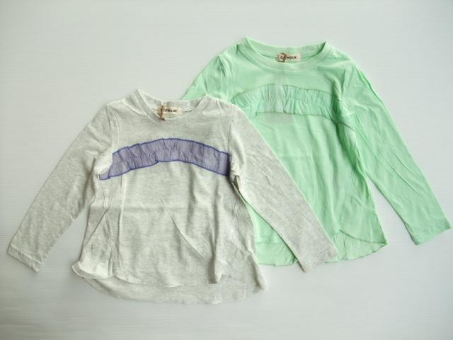 ユニカ アミアミ 子供服 we57