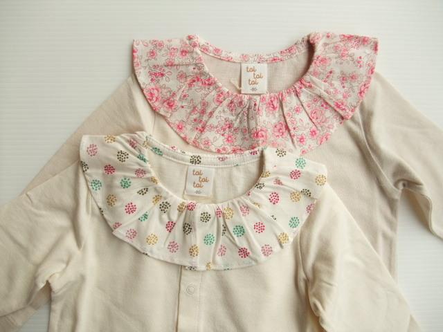fafa スムージー 子供服 df460