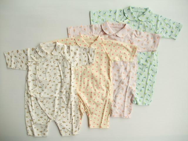 fafa スムージー 子供服 df4773