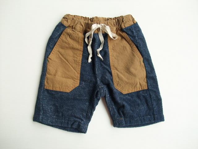 fafa スムージー 子供服 df4781