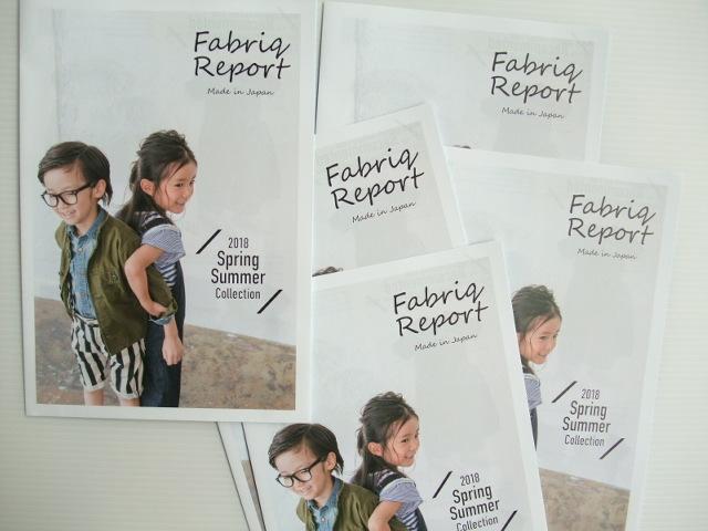FABRIQ REPORT マインハイム 子供服 fvu781