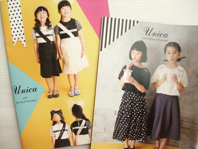 ユニカ アミアミ 子供服 we53