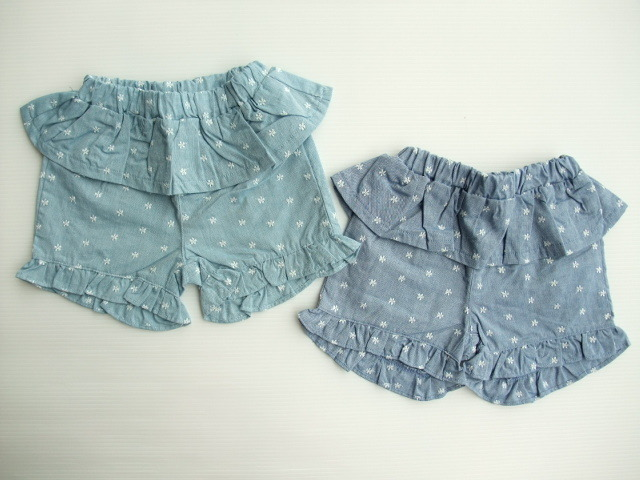 fafa スムージー 子供服 df134