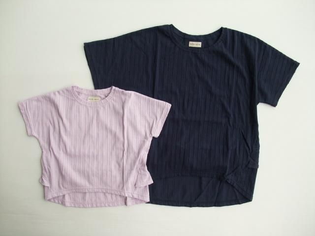 fafa スムージー 子供服 df136
