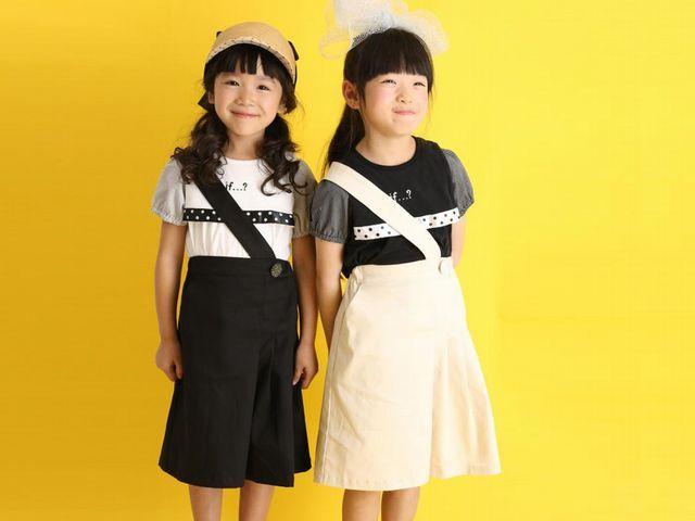 UNICA/ユニカ 子供服 fg63r75