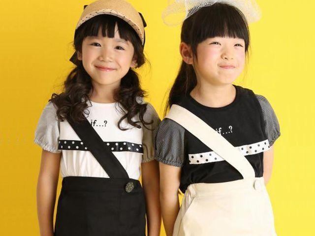 UNICA/ユニカ 子供服 fg63r82