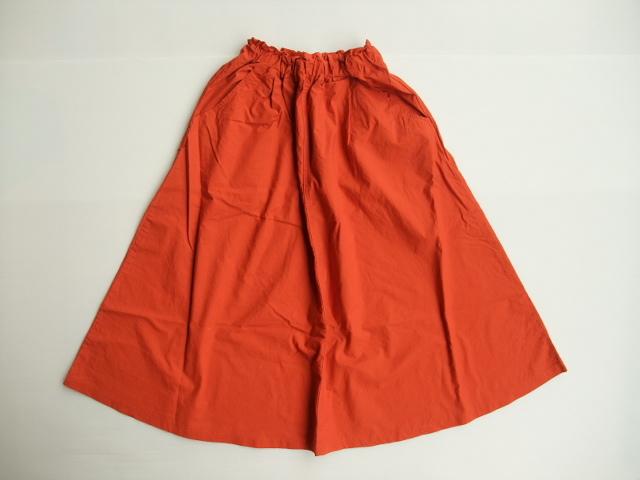 fafa スムージー 子供服 df1226
