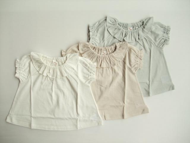ユニカ アミアミ 子供服 we3441