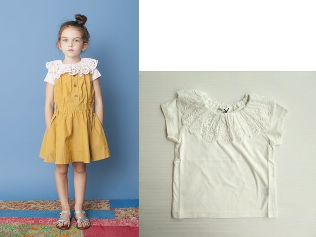 fafa スムージー 子供服 df1231