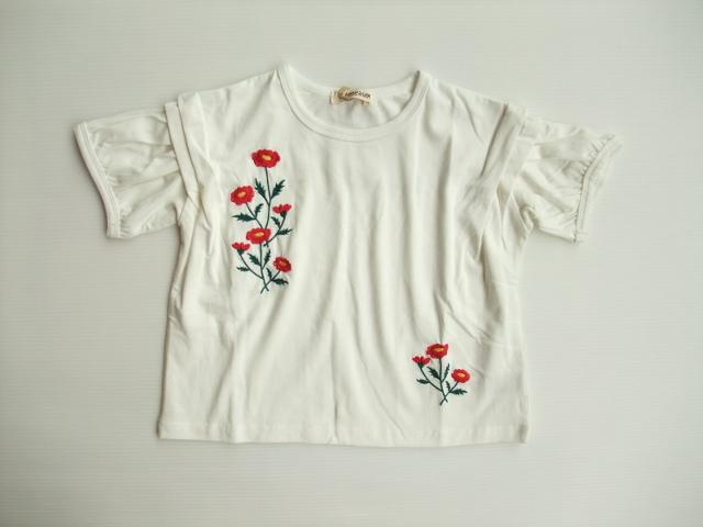 ユニカ アミアミ 子供服 we3447