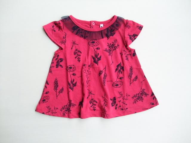 fafa スムージー 子供服 df12156