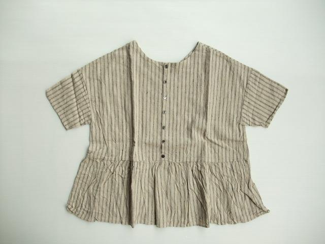 fafa スムージー 子供服 350