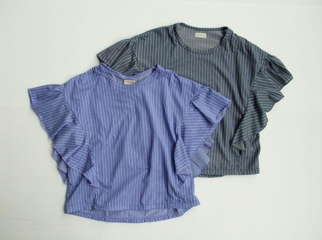 ユニカ アミアミ 子供服 454
