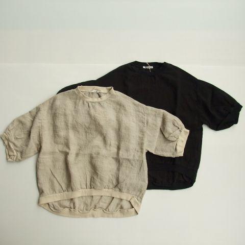ユニカ アミアミ 子供服 4373