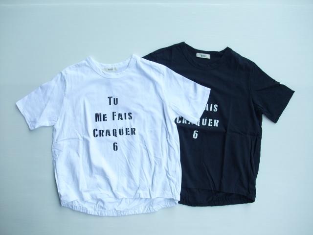 naru Tシャツ カットソー トップス レディース 通販 25
