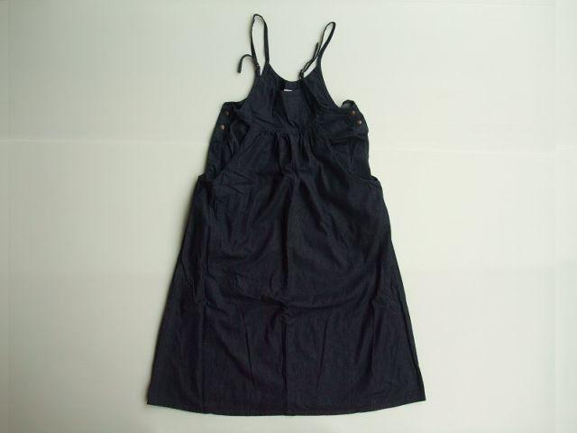 ユニカ アミアミ 子供服 hgjikqa15