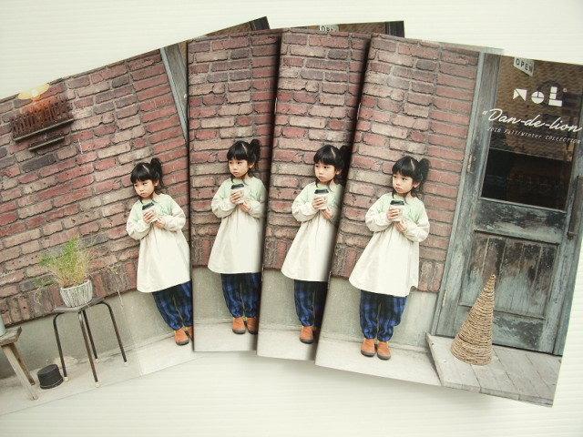 FABRIQ REPORT マインハイム 子供服 ubie46e