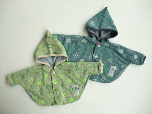 fafa スムージー 子供服 rtghe61
