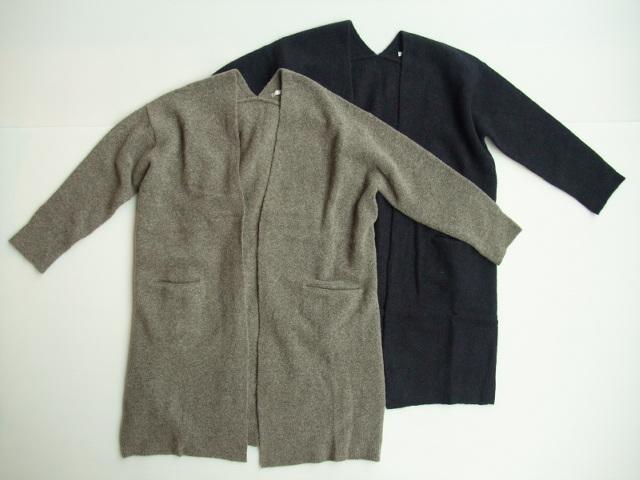 fafa スムージー 子供服 rtghe104