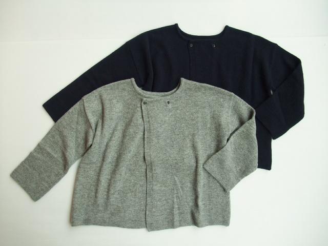 fafa スムージー 子供服 rtghe107