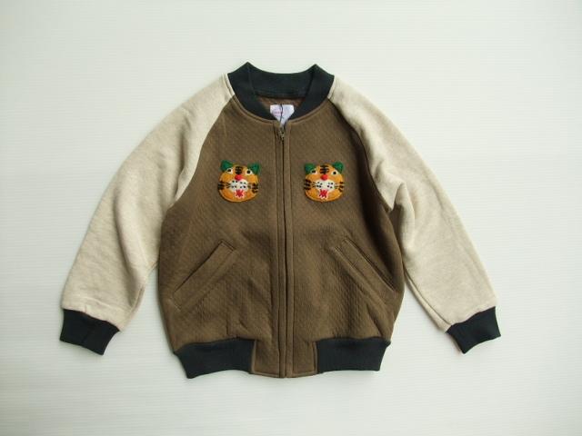fafa スムージー 子供服 rte69