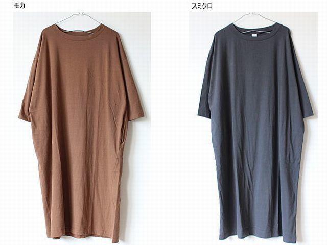 fafa スムージー 子供服 rte76