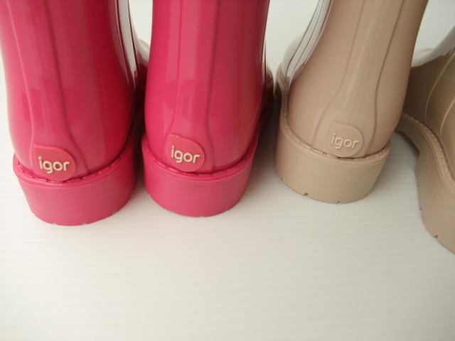 igor【イゴール】子供服 長靴 レインブーツ 通販4