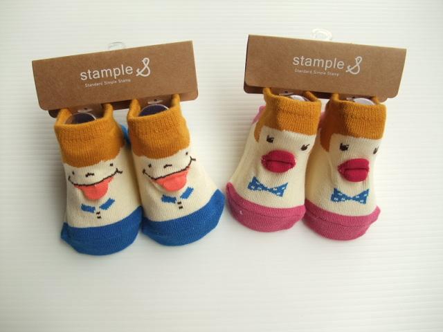 stample スタンプル 子供服 通販