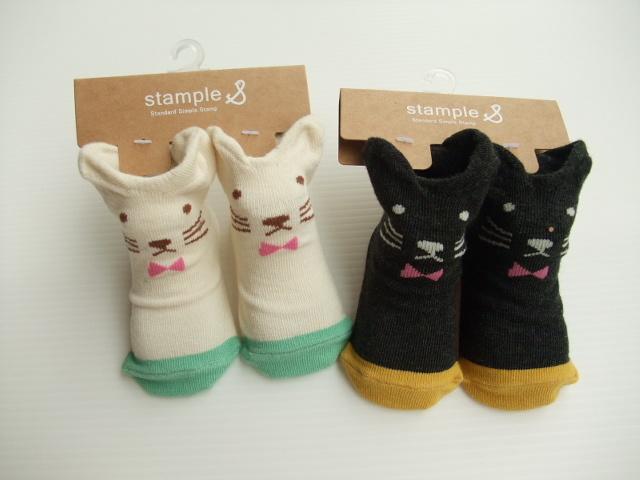 stample/スタンプル ベビーソックス 通販