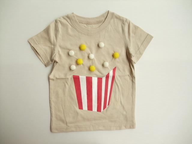 amiamie キッズ Tシャツ 通販