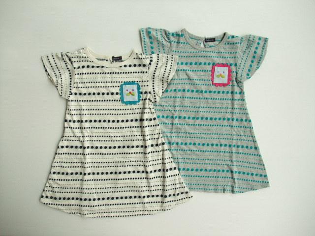Studio mini/スタジオミニ 子供服 通販